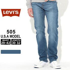 【送料無料】 リーバイス 505 ジッパーフライ 大きいサイズ USAモデル|ブランド Levi's Levis|ジーンズ デニム ジーパン アメカジ カジュアル 【W】