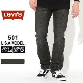 リーバイス 501 ボタンフライ 大きいサイズ USAモデル|ブランド Levi's Levis|ジーンズ デニム ジーパン アメカジ カジュアル 【COP】