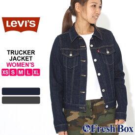 【送料無料】 [レディース] リーバイス デニムジャケット 大きいサイズ 29945 USAモデル|ブランド Levi's Levis|Gジャン アメカジ カジュアル 【W】