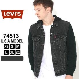 【全品対象】10%OFFクーポン配布|【送料無料】 リーバイス Gジャン 74513 大きいサイズ USAモデル|ブランド Levi's Levis|デニム ジャケット アメカジ カジュアル 【W】