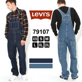 リーバイス オーバーオール 79107 大きいサイズ USAモデル ブランド Levi's Levis デニム ジャケット アメカジ カジュアル