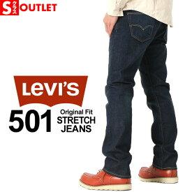 アウトレットセール 返品・交換・キャンセルは不可 │ リーバイス Levi's Levis リーバイス 501 ORIGINAL FIT STRAIGHT JEANS (outlet)