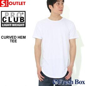 アウトレットセール 返品・交換・キャンセルは不可 │ PRO CLUB プロクラブ Tシャツ メンズ 無地 半袖 ロング丈 tシャツ Longline Curved Hem Short Sleeve T-shirt (outlet)