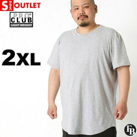 【Sランク】アウトレット 返品・交換・キャンセル不可  [ビッグサイズ] PRO CLUB プロクラブ Tシャツ メンズ 無地 半袖 ロング丈 tシャツ Longline Curved Hem Short Sleeve T-shirt (outlet)