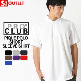 アウトレットセール 返品・交換・キャンセルは不可 │ プロクラブ PRO CLUB ポロシャツ メンズ 半袖 無地 大きいサイズ メンズ ポロシャツ (USAモデル) (outlet)