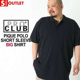 アウトレットセール 返品・交換・キャンセルは不可 │ [ビッグサイズ] プロクラブ PRO CLUB ポロシャツ メンズ 半袖 無地 大きいサイズ メンズ ポロシャツ (USAモデル) (outlet)