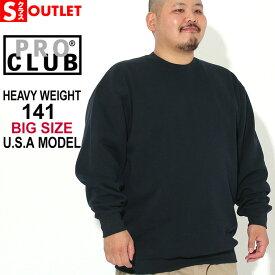 アウトレットセール 返品・交換・キャンセルは不可 │ [ビッグサイズ] PRO CLUB プロクラブ トレーナー メンズ 大きいサイズ Heavy Weight Crew Neck Sweatshirts (outlet)