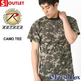 アウトレットセール 返品・交換・キャンセルは不可 │ ROTHCO ロスコ Tシャツ 半袖 メンズ (camo-tee-2) ロスコ ROTHCO Tシャツ メンズ 半袖tシャツ 迷彩 迷彩柄 カモフラージュ ミリタリー (outlet)