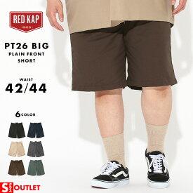 【Sランク】アウトレット 返品・交換・キャンセル不可 [ビッグサイズ] レッドキャップ ハーフパンツ メンズ 大きいサイズ PT26 USAモデル  (outlet)