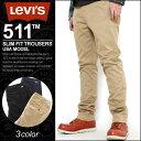 リーバイス Levi's Levis リーバイス 511 カラー リーバイス チノパン メンズ 大きいサイズ メンズ [Levi's 511 Levis 511 リーバイス 511 チノパン メンズ