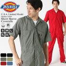 Dickies ディッキーズ つなぎ 半袖 大きいサイズ メンズ [Dickies ディッキーズ つなぎ 作業…