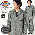 【送料299円】 Dickies ディッキーズ つなぎ 長袖 ヒッコリー 大きいサイズ メンズ 48977 DE…