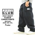 【BIGサイズ】 PRO CLUB プロクラブ スウェットパンツ メンズ 裏起毛 カーゴパンツ スウェッ…