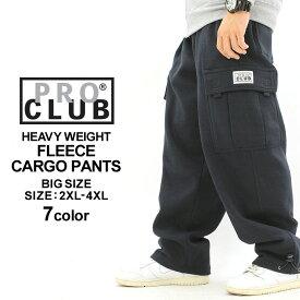 【全品対象】割引クーポン配布 | [ビッグサイズ] PRO CLUB プロクラブ スウェットパンツ メンズ 裏起毛 カーゴパンツ スウェット 大きいサイズ メンズ パンツ ブラック グレー XXL 2L 3L 4L (USAモデル)