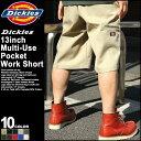 【2本で送料無料】 ディッキーズ Dickies ディッキーズ ハーフパンツ メンズ 大きいサイズ メンズ ショートパンツ [ディッキーズ ハーフパンツ 42283 dickies ハーフパンツ di
