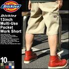 【2本で送料無料】 ディッキーズ Dickies ディッキーズ ハーフパンツ メンズ 大きいサイズ …