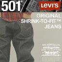 【送料299円】 リーバイス Levi's Levis リーバイス 501 リジッド ジーンズ メンズ 大きいサイズ メンズ Shrink-To-Fit [LEVI'S LEVIS リーバイス 501 リーバイス ジーンズ メンズ ストレート levi's501 levis501 ボタンフライ ジーンズ] (USAモデル)