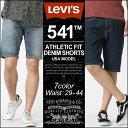 【送料無料】 リーバイス Levi's Levis リーバイス 541 ハーフパンツ メンズ 大きいサイズ Levi's 541 ATHLETIC FIT SHORTS [Levi's 541 Lev