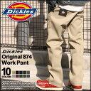 【2本で送料無料】 ディッキーズ Dickies 874 ワークパンツ チノパン 大きいサイズ メンズ [Dickies ディッキーズ 874 ワークパンツ 8...