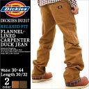 【送料無料】 ディッキーズ Dickies ディッキーズ ペインターパンツ メンズ 大きいサイズ メ…