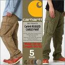 【送料無料】 カーハート Carhartt カーハート カーゴパンツ メンズ 夏 大きいサイズ メンズ [カーハート Carhartt カ…