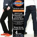 【2本で送料無料】 ディッキーズ Dickies ディッキーズ ジーンズ メンズ 大きいサイズ メンズ デニム メンズ [DICKIES…