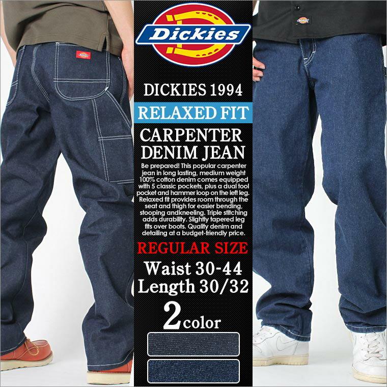 【送料299円】 ディッキーズ Dickies ディッキーズ ペインターパンツ メンズ 大きいサイズ メンズ [DICKIES ディッキーズ ペインターパンツ デニム ジーンズ 大きいサイズ ペインターパンツ ディッキーズ ジーンズ 36インチ 38インチ 40インチ] (USAモデル) (1994)