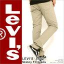 【送料無料】 リーバイス Levi's Levis リーバイス スキニー メンズ 大きいサイズ リーバイス 510 LEVIS 510 [levis 510 リ...