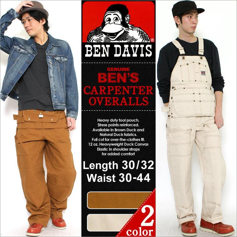 ベンデイビス BEN DAVIS オーバーオール メンズ デニム 大きいサイズ メンズ │ BEN DAVIS ベンデイビス オーバーオール デニム オーバーオール 白 ホワイト 大きいサイズ メンズ アメカジ ブランド │ (USAモデル)
