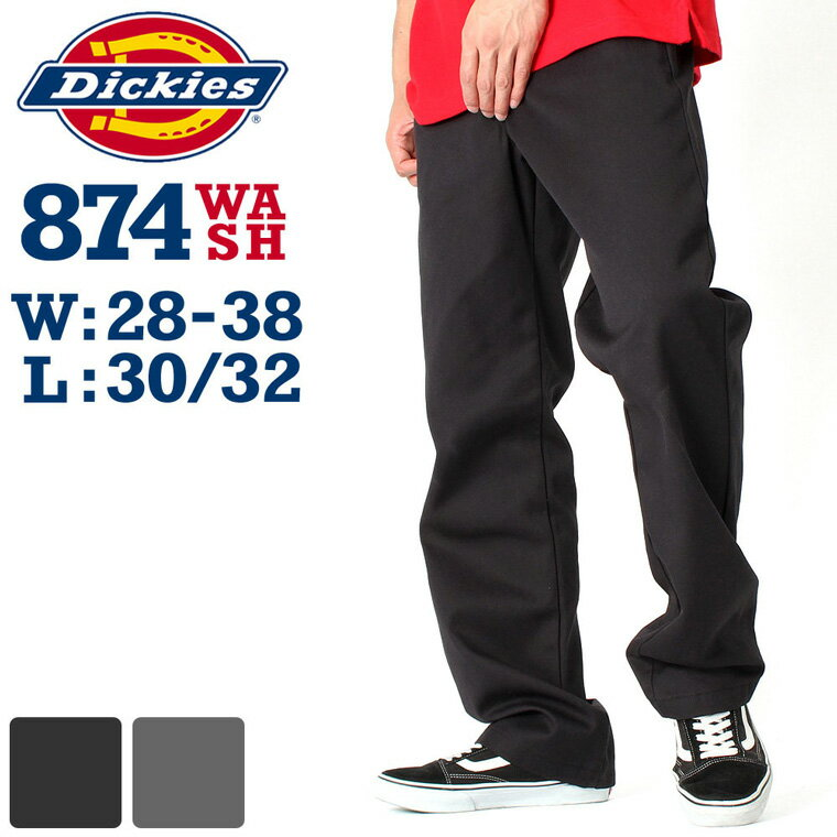 【送料299円】 ディッキーズ Dickies ディッキーズ 874 ワークパンツ メンズ 大きいサイズ メンズ [Dickies ディッキーズ 874 ワークパンツ チノパン メンズ 大きいサイズ メンズ パンツ ディッキーズ ワークパンツ 36インチ 38インチ 40インチ 42インチ] (USAモデル)