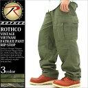 【2本で送料無料】 ロスコ ROTHCO ロスコ カーゴパンツ メンズ [カーゴパンツ メンズ 大きい…