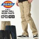 【2本で送料無料】 ディッキーズ Dickies ディッキーズ ワークパンツ メンズ 大きいサイズ メンズ [Dickies ディッキーズ ワークパンツ メンズ スリム ディッキーズ チノパン ディッ