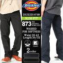 【2本で送料無料】 ディッキーズ Dickies ディッキーズ 873 ワークパンツ メンズ 大きいサイズ メンズ [Dickies ディッキーズ 873 チノパン メンズ 大きいサイズ メンズ パン