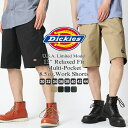 【2本で送料無料】 ディッキーズ Dickies ディッキーズ ハーフパンツ メンズ 大きいサイズ メンズ [Dickies ディッキーズ ハーフパンツ メンズ ひざ下 ショートパンツ メンズ ワーク