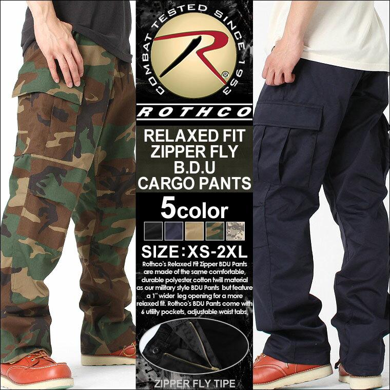 【2本で送料無料】 ROTHCO (ロスコ) カーゴパンツ メンズ 大きいサイズ メンズ ジッパーフライ [ロスコ ROTHCO カーゴパンツ メンズ 黒 ロスコ カーゴパンツ 6ポケット 迷彩 パンツ 迷彩柄 パンツ ブラウン ブラック ミリタリーパンツ 米軍 XL XXL LL 2L 3L] (USAモデル)