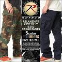 ROTHCO (ロスコ) カーゴパンツ メンズ 大きいサイズ メンズ ジッパーフライ [ロスコ ROTHCO カーゴパンツ メンズ 黒 ロスコ カーゴパンツ 6ポケット 迷彩 パンツ 迷彩柄 パンツ