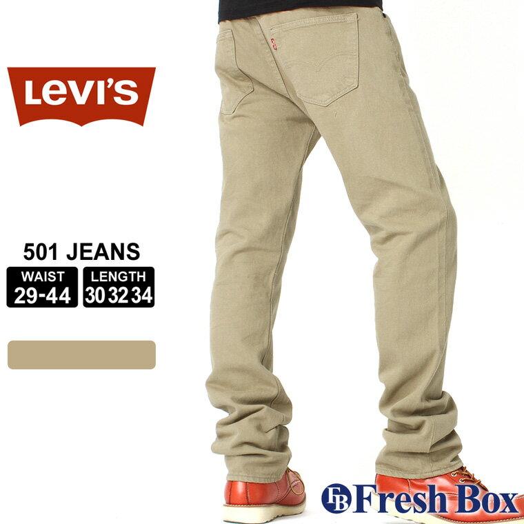 【送料299円】 Levi's Levis リーバイス 501 COLOR WASH DENIM JEANS ジーンズ リーバイス 501 [Levi's Levis リーバイス チノパン ジーンズ リーバイス 501 ジーンズ メンズ 大きいサイズ メンズ デニム ジーパン メンズ Levi's501 Levis501 リーバイス501] (USAモデル)