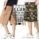 PRO CLUB プロクラブ ハーフパンツ メンズ 大きいサイズ ベルト付き [プロクラブ PRO CLUB ハーフパンツ 大きいサイズ メンズ ショートパンツ メンズ カーゴショーツ ハーフパンツ