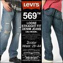 【送料299円】 リーバイス Levi's Levis リーバイス 569 LOOSE STRAIGHT JEANS [Levi's Levis リーバイス 569 ジーンズ メンズ 大きいサイズ メ