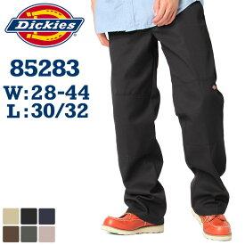 【送料無料】 Dickies ディッキーズ ダブルニー 85283 ワークパンツ 大きいサイズ メンズ ディッキーズ パンツ ダブルニーワークパンツ 作業着 作業服 [Loose Fit Double Knee Work Pants] (USAモデル) 【W】