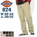 【予約】 待望の再入荷 │ 2本で送料無料 ディッキーズ Dickies 874 ワークパンツ チノパン 大きいサイズ メンズ [Dic…