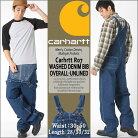 【送料299円】 カーハート Carhartt オーバーオール メンズ デニム 大きいサイズ メンズ R07…