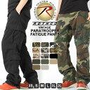 【2本で送料無料】 ROTHCO ロスコ カーゴパンツ メンズ 大きい ヴィンテージ パラトゥルーパー 8ポケット [ロスコ ROT…