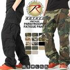 【送料299円】 ROTHCO ロスコ カーゴパンツ メンズ 大きい ヴィンテージ パラトゥルーパー 8…