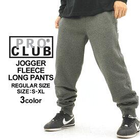 プロクラブ スウェットパンツ メンズ 裏起毛|大きいサイズ USAモデル ブランド PRO CLUB|ジョガーパンツ XL LL