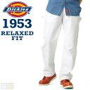 【送料299円】 ディッキーズ Dickies ペインターパンツ メンズ デニム メンズ 【Dickies ディッキーズ ペインターパンツ デニム ジーンズ メンズ 大きいサイズ メンズ パンツ ホワ