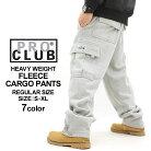 PRO CLUB プロクラブ スウェットパンツ メンズ 裏起毛 カーゴパンツ スウェット 大きいサイ…