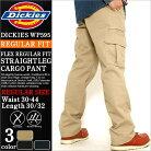 【2本で送料無料】 ディッキーズ Dickies ディッキーズ カーゴパンツ メンズ 太め 大きいサ…