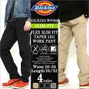 【2本で送料無料】 ディッキーズ Dickies ディッキーズ スリム ワークパンツ メンズ テーパ…