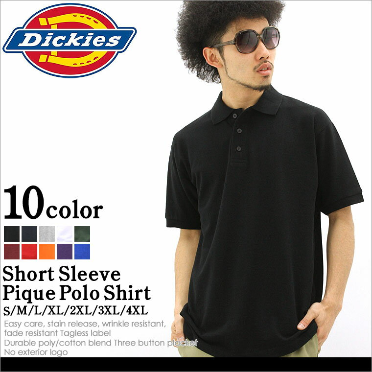 ディッキーズ Dickies ディッキーズ ポロシャツ メンズ 半袖 アメカジ ポロシャツ 大きいサイズ メンズ [ディッキーズ Dickies ポロシャツ 半袖 メンズ 無地 鹿の子 ポロシャツ メンズ 大きいサイズ メンズ アメカジ ポロシャツ XL XXL LL 2L 3L 4L 5L] (USAモデル)